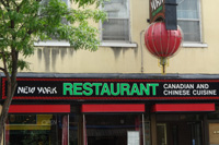 New York Restaurant